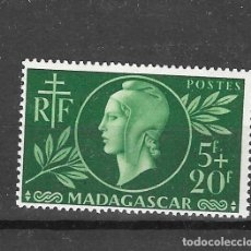 Francobolli: MADAGASCAR AÑO 1944 (*). Lote 277564758