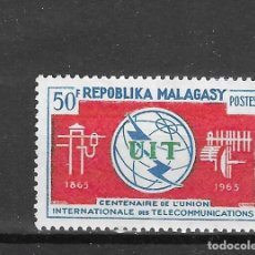 Timbres: MADAGASCAR Nº 406 (**). Lote 277565508