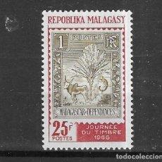 Francobolli: MADAGASCAR Nº 422 (**). Lote 277565628