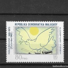 Sellos: MADAGASCAR Nº661 (**). Lote 277567203