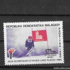 Sellos: MADAGASCAR Nº 644 (**). Lote 277567283