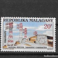 Francobolli: MADAGASCAR Nº 377 (**). Lote 277568318