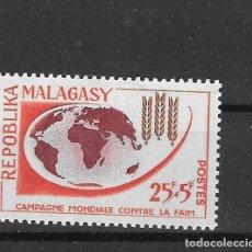 Francobolli: MADAGASCAR Nº 378(**). Lote 277568423