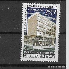Francobolli: MADAGASCAR Nº 394 (**). Lote 277568568