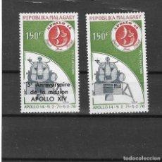 Sellos: MADAGASCAR Nº AE 165 Y 166 (**). Lote 277568933