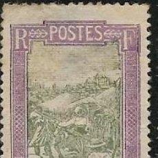 Sellos: MADAGASCAR YVERT 94, NUEVO SIN GOMA. Lote 277582443