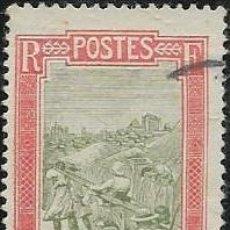 Sellos: MADAGASCAR YVERT 95. Lote 277582568