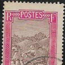 Sellos: MADAGASCAR YVERT 98. Lote 277582703