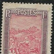 Sellos: MADAGASCAR YVERT 99. Lote 277582763