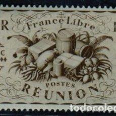 Selos: ÁFRICA FRANCESA. MERCANCÍAS. 1943. YT-233. NUEVO SIN CHARNELA. Lote 285437723
