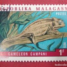 Sellos: REPUBLIKA MALAGASY. 1973. CAMELEON CAMPANI.. Lote 288231673