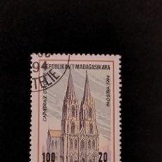 Sellos: SELLO DE MADAGASCAR - E 52. Lote 289359933