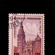 Sellos: SELLO DE MADAGASCAR - E 52. Lote 289360023