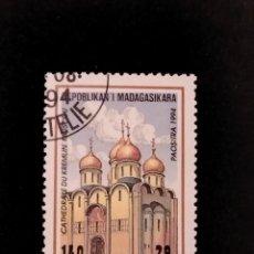 Sellos: SELLO DE MADAGASCAR - E 52. Lote 289360068