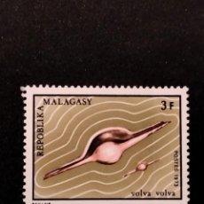 Sellos: SELLO DE MADAGASCAR - E 57. Lote 289363958