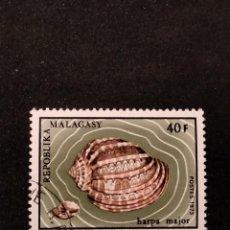 Sellos: SELLO DE MADAGASCAR - E 57. Lote 289363993