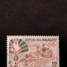 Sellos: SELLO DE MADAGASCAR - E 57. Lote 289364238