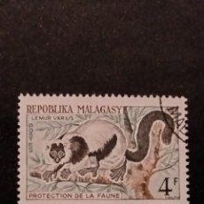 Sellos: SELLO DE MADAGASCAR - E 57. Lote 289364273