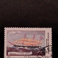 Sellos: SELLO DE MADAGASCAR - E 58. Lote 289364973