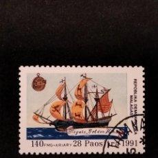 Sellos: SELLO DE MADAGASCAR - E 58. Lote 289365058
