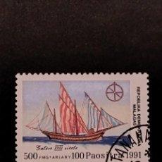 Sellos: SELLO DE MADAGASCAR - E 58. Lote 289365088