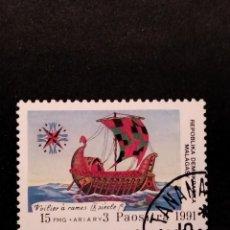 Sellos: SELLO DE MADAGASCAR - E 58. Lote 289365123