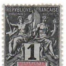 Sellos: MADAGASCAR (1896). YVERT Nº 28. USADO SIN MATASELLOS.. Lote 293835723