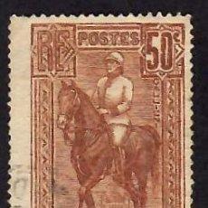 Sellos: MADAGASCAR (1931), GENERAL JOSEPH GALLIENI, YVERT Nº 184. USADO.. Lote 293836408