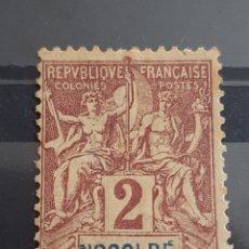 """Sellos: (NOSSI BÉ)(1894)SELLO 2 CÉNTIMOS """" NOSSI BÉ"""". Lote 294143293"""