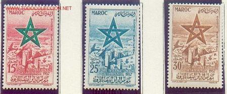 MARRUECOS IVERT Nº AEREOS 103/5, FERIA INTERNACIONAL DE CASABLANCA (Sellos - Extranjero - África - Marruecos)