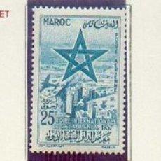 Sellos: MARRUECOS IVERT Nº AEREOS 103/5, FERIA INTERNACIONAL DE CASABLANCA. Lote 23083204