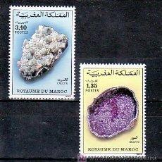 Sellos: MARRUECOS 1120/1, SIN CHARNELA, MINERALES,. Lote 293726208