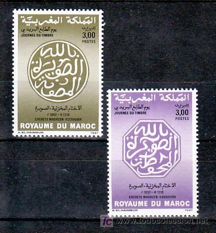 MARRUECOS 1115/6, SIN CHARNELA, DIA DEL SELLO, (Sellos - Extranjero - África - Marruecos)