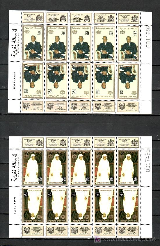 MARRUECOS 1097A/8A, SIN CHARNELA, MINIPLIEGO TETE-BECHE, MONARQUIA, 30 ANIVº INSTAURACION HASSAN II (Sellos - Extranjero - África - Marruecos)