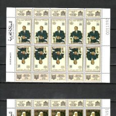 Sellos: MARRUECOS 1097A/8A, SIN CHARNELA, MINIPLIEGO TETE-BECHE, MONARQUIA, 30 ANIVº INSTAURACION HASSAN II. Lote 62754459