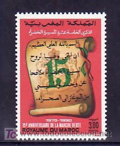 MARRUECOS 1088, SIN CHARNELA, 15º ANIVERSARIO DE LA MARCHA VERDE, (Sellos - Extranjero - África - Marruecos)
