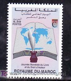 MARRUECOS 1211, SIN CHARNELA, LITERATURA, DIA MUNDIAL DEL LIBRO Y DE LOS DERECHOS DEL AUTOR, (Sellos - Extranjero - África - Marruecos)