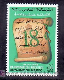MARRUECOS 1150, SIN CHARNELA, 18º ANIVERSARIO DE LA MARCHA VERDE, (Sellos - Extranjero - África - Marruecos)
