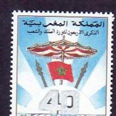 Selos: MARRUECOS 1147, SIN CHARNELA, BANDERA, 40º ANIVERSARIO DE LA REVOLUCION DEL REY Y EL PUEBLO,. Lote 201989968