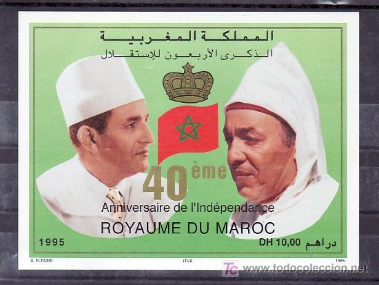 MARRUECOS HB 23, SIN CHARNELA, MONARQUIA, BANDERA, 40º ANIVERSARIO INDEPENDENCIA, (Sellos - Extranjero - África - Marruecos)