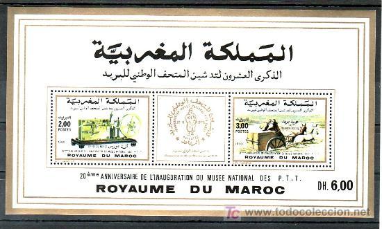 MARRUECOS HB 19, SIN CHARNELA, 20º ANIVERSARIO INAUGURACION DEL MUSEO NACIONAL DEL CORREO (Sellos - Extranjero - África - Marruecos)