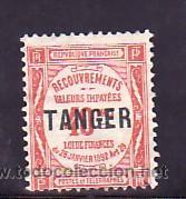 MARRUECOS TASA 45, SIN GOMA, TANGER (Sellos - Extranjero - África - Marruecos)