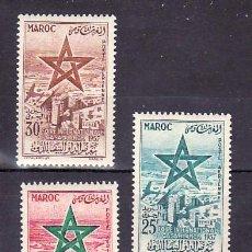 Sellos: MARRUECOS AEREO 103/5, CON CHARNELA, FERIA INTERNACIONAL DE CASABLANCA,. Lote 8100617