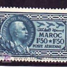 Sellos: MARRUECOS AEREO 40, SIN GOMA, PARA LA FUNDACION DEL MONUMENTO AL MARISCAL LYANTEY. Lote 11427890