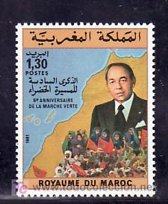 MARRUECOS 896 SIN CHARNELA, MONARQUIA, 6º ANIVERSARIO DE LA MARCHA VERDE, (Sellos - Extranjero - África - Marruecos)