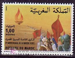 MARRUECOS 865 SIN CHARNELA, 5º ANIVERSARIO DE LA MARCHA VERDE, (Sellos - Extranjero - África - Marruecos)