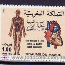 Sellos: MARRUECOS 855 SIN CHARNELA, MEDICINA, LUCHA CONTRA LAS ENFERMEDADES CARDIOVASCULARES,. Lote 103847179