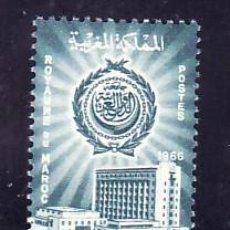 Selos: MARRUECOS 503 SIN CHARNELA, SEMANA DE PALESTINA,. Lote 197651170