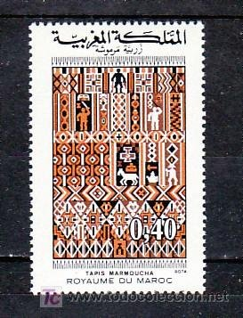 marruecos sin charnela arte artesania tapices
