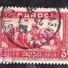 Sellos: MARRUECOS 146 USADA, KASBAH DE SI MADANI Y GLAOUI EN OUARZAZAT, . Lote 10525048